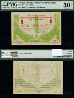 FR. 8 1 Franc 1942 World Paper Money French Oceania PMG VF30 NET