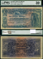 FR. 10 100 1932-33 World Paper Money Ethiopia Pinholes PMG VF30