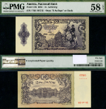 FR. 128 10 1950 World Paper Money Austria Choice AU58 EPQ