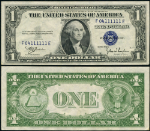 Fancy Serial Number Currency, Executive Coin Company