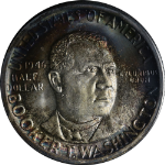 1946-P BTW Booker T Washington Half Dollar