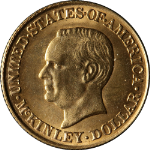 1916 McKinley Commemorative Gold $1 Nice BU+ Great Eye Appeal Nice Strike