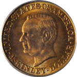 1916 McKinley Commemorative Gold $1 PCGS MS65 Blazing Gem Superb Eye Appeal