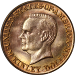 1917 McKinley Commemorative Gold $1 PCGS MS65 Blazing Gem Superb Eye Appeal