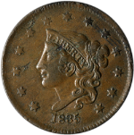 1835 Large Cent Head of 1836 Choice XF+ N.15 R.2 Nice Eye Appeal Nice Strike