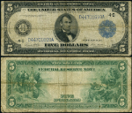 FR. 859 A $5 1914 Federal Reserve Note Cleveland VG