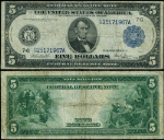 FR. 869 $5 1914 Federal Reserve Note Chicago VG Glass Signature