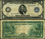 FR. 871 A $5 1914 Federal Reserve Note Chicago Fine