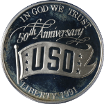 1991-S USO Silver Commemorative $1 PCGS PR68 DCAM - Blue Label