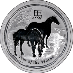 2014 Australia 2 Ounce Silver Year of the Horse Lunar Series II - STOCK