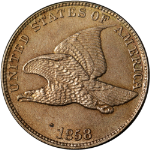 1858 Flying Eagle Cent 'Large Letters' Choice BU Details Superb Eye Appeal