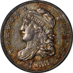 1833 Bust Half Dime OGH PCGS AU55 Great Eye Appeal Nice Strike