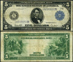 FR. 871 B $5 1914 Federal Reserve Note Chicago VF