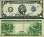 FR. 859 C $5 1914 Federal Reserve Note Cleveland VF