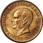 1917 McKinley Commemorative Gold $1 Choice BU Detail Nice Luster Nice Strike