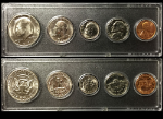 1971 Year Coin Set Half Quarter Dime Nickel Cent in a Whitman Holder