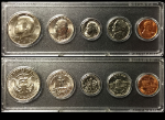 1973 Year Coin Set Half Quarter Dime Nickel Cent in a Whitman Holder