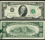 $10 1969 Federal Reserve Note XF