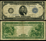 FR. 859 C $5 1914 Federal Reserve Note Cleveland Fine