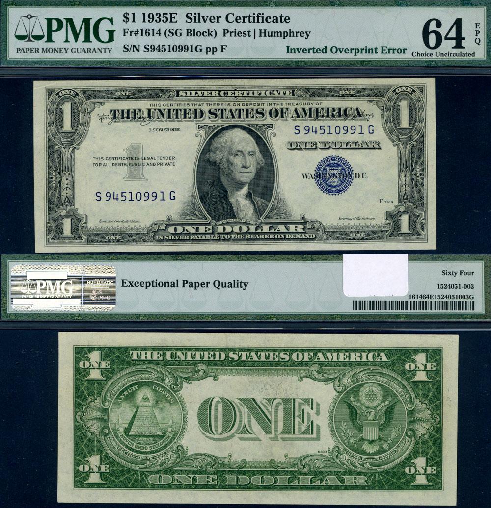 Fr 1614 1 1935 E Silver Certificate