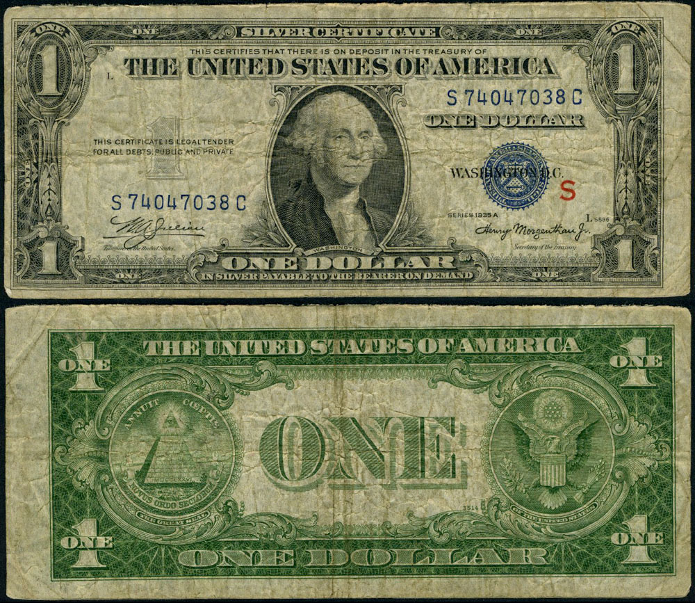 Fr 1610 1 1935 A Silver Certificate S Experimental Vg
