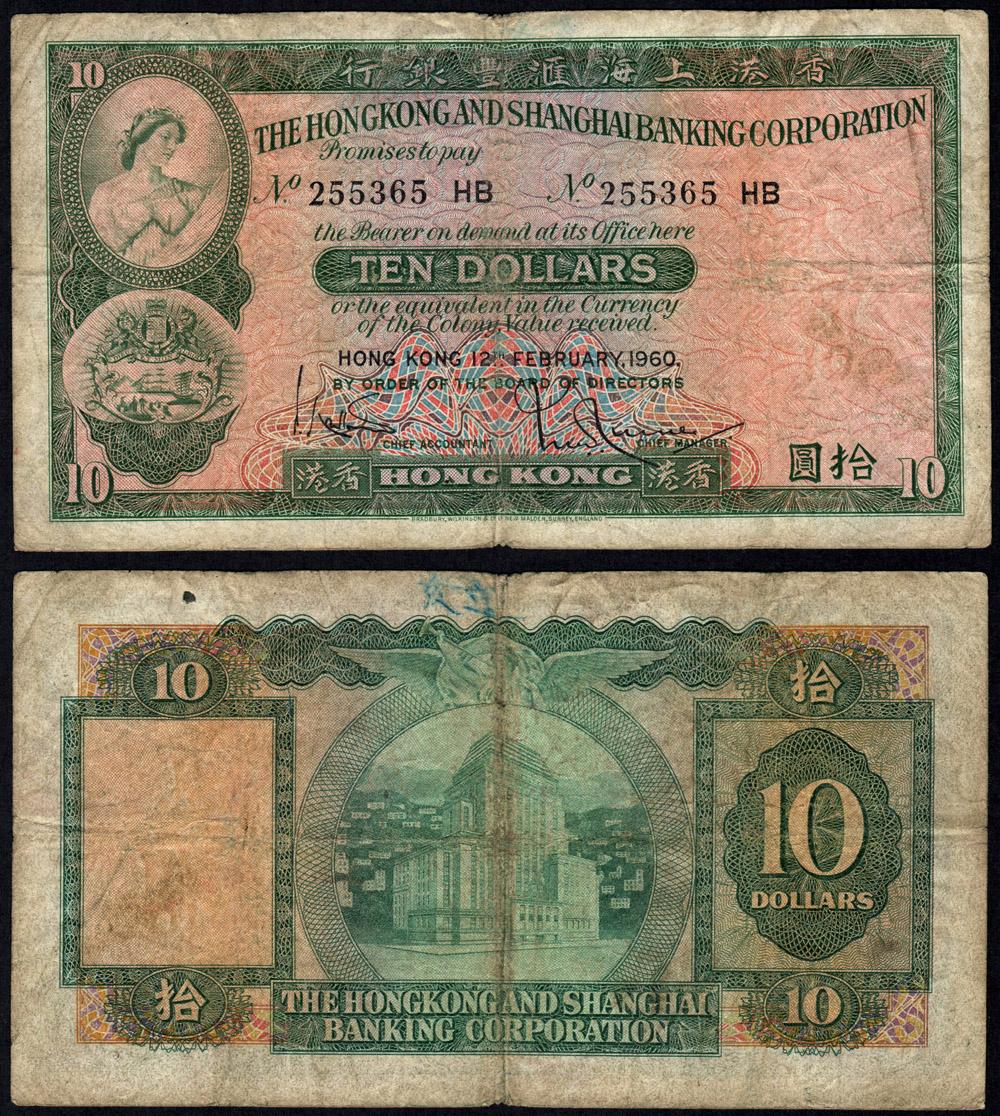 Pick 182 10 Dollars 1960 Hong Kong Fine Writing Ebay
