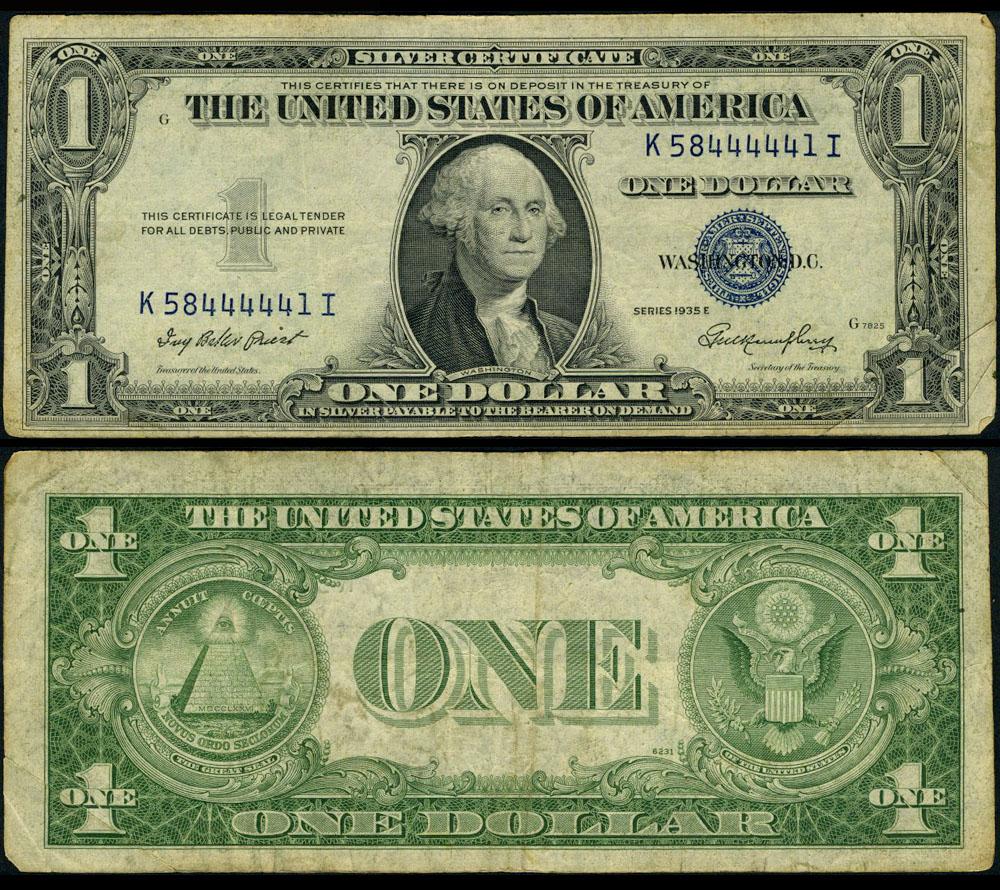 Fr 1614 1 1935 E Silver Certificate K58444441i Very Good